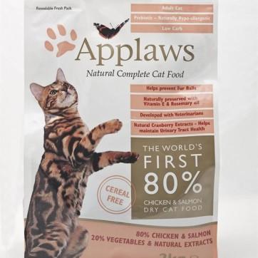 applaws laks