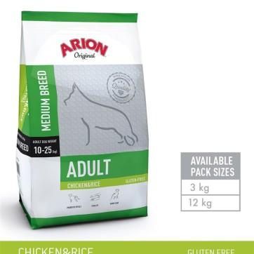 medium adult 3 kg ny kylling