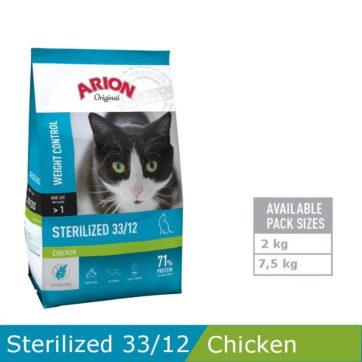 arion original sterilized